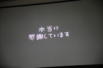5R6A1084.jpg