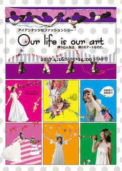 Our life is our art!!!((アウトライン)).jpg