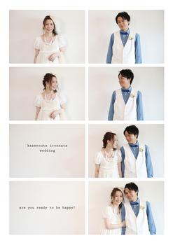 akihito_hirona.jpg